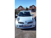Nissan Micra 1.2 SE, Very Low mileage, 29500 miles with history & previous MOTs, Excellent Condition
