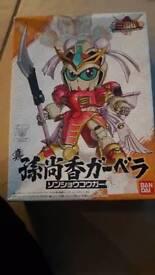 New in unopened box. Ban dai Shin sonshoka Gerbera