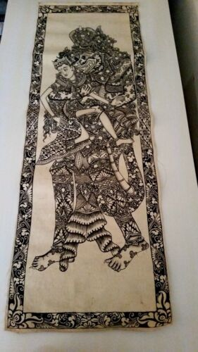 Vertical Asian Batik Art Print Panel / Scroll – Dragon and Woman