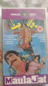 Pakistani movies vhs/dvds