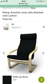 Ikea black rocking chair with foot stool