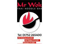 Cashier needed for busy noodle bar