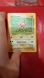 Very rare pokemon card.