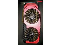 Nvidia Palit GeForce GTX 980 4GB GDDR5 Super JestStream Graphics Card & Free Games £190 Leicester