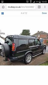 Landrober discovery