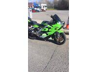Kawasaki ninja zx6r £1500 o.n.o