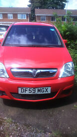BARGAIN Vauxhall Meriva. Low mileage, full service history, 1 owner. MOT until March 2017