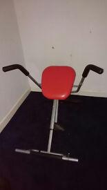 Bargain Legs Training aparatus