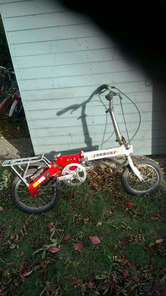 Ladies or men, fold up bike still good. Spares. Or repair