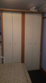 75cm wide x Ikea PAX wardrobes total 150cm wide - can deliver
