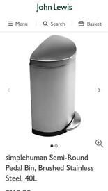 Simple human semi-round pedal bin,40L