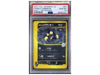 WANTED!! Japanese Vs Pokemon cards