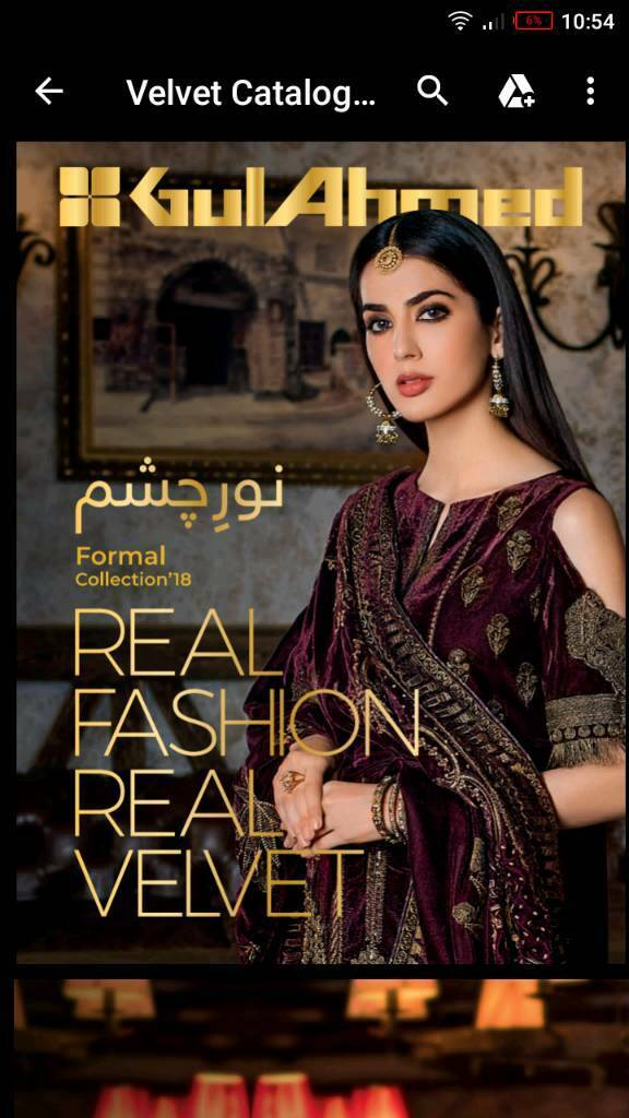 5c5760ad4a Gul Ahmed noor-e-chashm collection | in Ilford, London | Gumtree