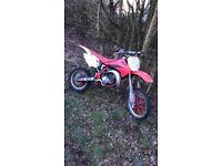 2007 CR85R