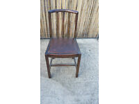 old wood framed chair with lift off seat