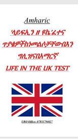 Life in the uk Tigrinya