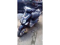 Yamaha Neos 50cc