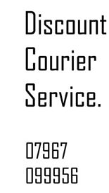 DISCOUNT COURIER SERVICE
