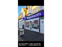Massage and Waxing at Worthing Oriental Pearl