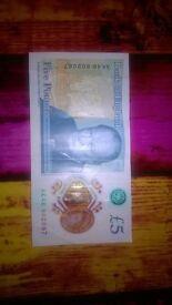 Ak46 2015 polymer bank note