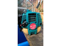 Makita RST-250 profesional petrol strimmer in tip top condition starts & runs perfect + bump feeder