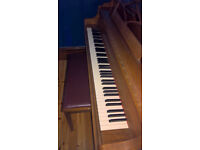 Kawai upright piano, lovely condition, wanting quick sale hence the price