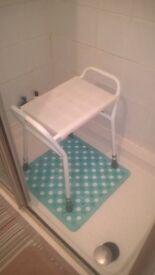 Strrod Shower Stool
