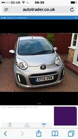 Cheapest£0 tax 2014 Citroen c1 for sale immaculate