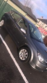 Vauxhall Astra for sale £600