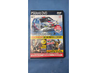 PSWorld DVD vol.20 DVD