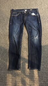 Women's Silver Jeans REDUCED