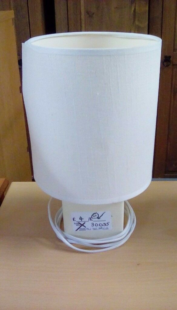 Table Lamp #30035 £4