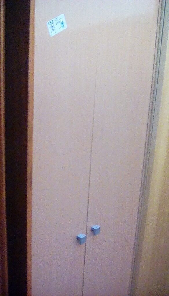 Single wardrobe #27183 £58