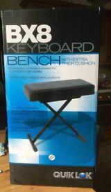 Adjustable keyboard stool