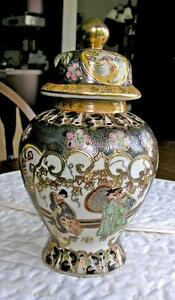 Japanese Gold Gilded Urn With Lid (Unmarked)