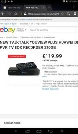 Youview recordable box