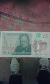 Five pounds note very rare low number ab51