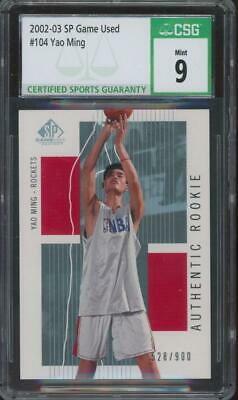 2002 Upper Deck SP Game Used #104 Yao Ming /900 RC Rookie Mint CSG 9