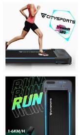 City sports treadmill