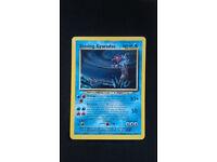 Shining Gyarados (65/64) Neo Revelation Holo / Shiny Pokemon Card NEAR MINT