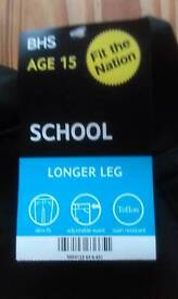 NEW SCHOOL TROUSERS AGE 15