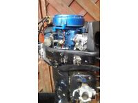 Suzuki DT 28 Outboard engine