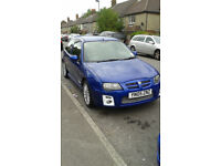 MG ZR 1.4 Trophy SE