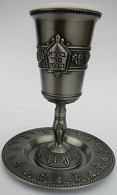 Judaica A312840K/H Kiddush Cup & Tray Pewter Jewish Pewter Goblet & Saucer