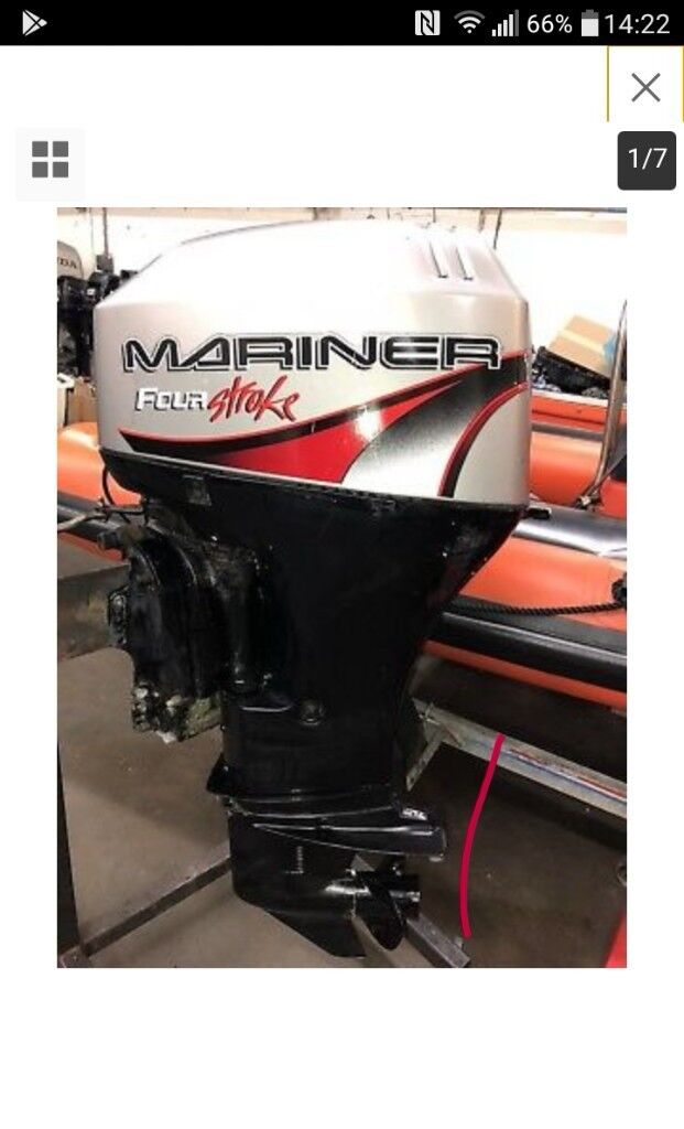 2006 mariner 40 hp outboard long shaft selling only due to finatiol issues