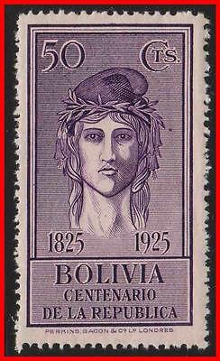 BOLIVIA 1925 LIBERTY SC#156 MNH PERIOD GUM IMPERFECTIONS