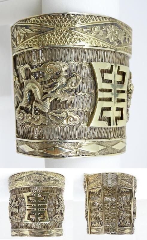 "Antique Chinese Gilt Silver Filigree Dragons Wide Hinged Bangle Bracelet 2 5/8"""