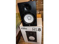 Yamaha hs80m studio monitor speaker hs