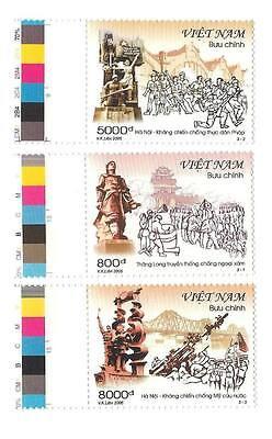 942 Vietnam set 3 Thang Long - Ha Noi Stamps 2005