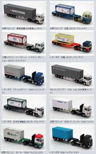 The Trailer Collection Vol.8 (Set of 10)